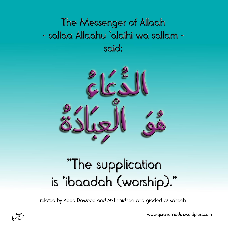 The Supplication Is Ibaadah